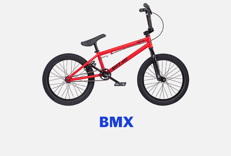 190403-sports-experts-acc-3x1-junior-bikes-bmx-en