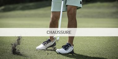 Categories Banner_Chaussure_380x190_FR